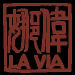 LAVIA Spa